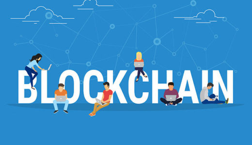 「ブロックチェーン研究教育講座~ブロックチェーンの基礎」(早稲田大学主催)参加レポート
