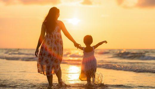 完璧主義はどうやって生まれるのか?~「親のせい」にしないと変われない理由