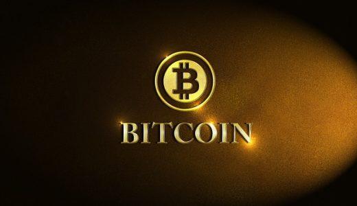 ビットコインって何?~暗号通貨・仮想通貨・デジタル通貨の違いと特徴