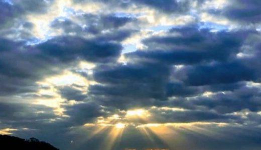 雲の初日の出【2020年】お正月の雲を取り払う