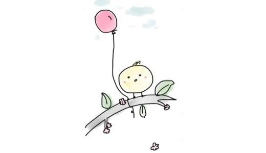 箱根駅伝を見て考える、人生の走り方~応援されて走りたい