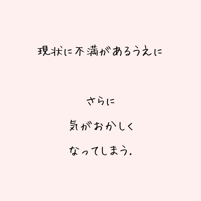 人生の意味